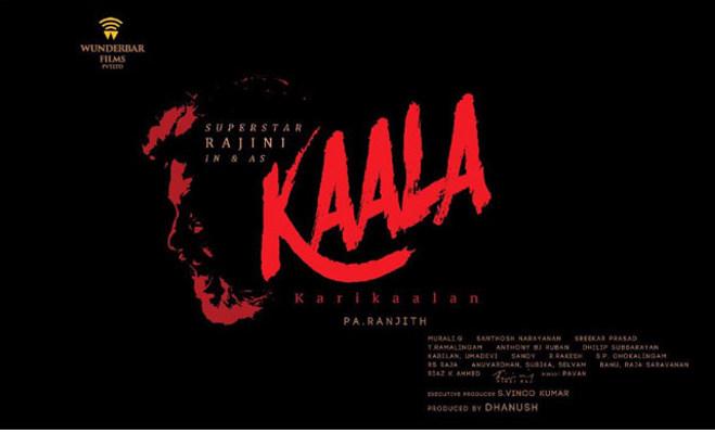 रजनीकांत की फिल्म 'काला' में हुमा कुरैशी का नया अवतार आया सामने,निभाएंगी ये रोल