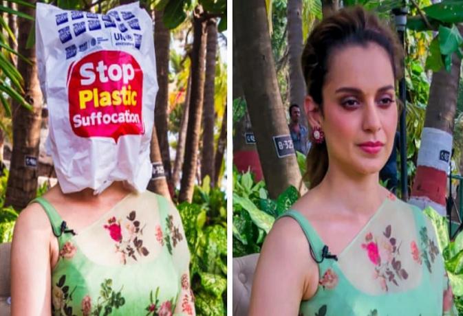 पर्यावरण दिवस पर कंगना का मैसेज, प्लास्टिक को बोलो 'NO'