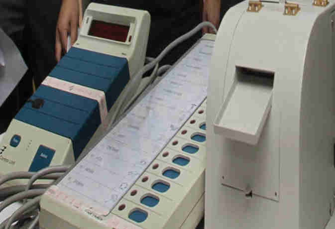 कर्नाटक निकाय चुनाव :  अब तक मतों की गिनती में कांग्रेस सबसे आगे, बीजेपी समेत जानें अन्य का हाल