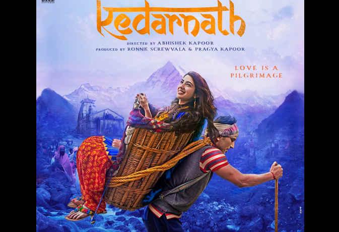 सारा की डेब्यू फिल्म रिलीज पर संकट के बादल,  इस वजह से हो रही 'केदारनाथ' का नाम बदलने की मांग