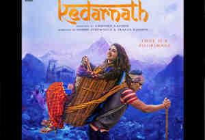 'केदारनाथ' फर्स्ट लुक के साथ जानें रिलीज डेट भी, सारा को तबाही के बीच ये कहां ढोए चले जा रहें सुशांत