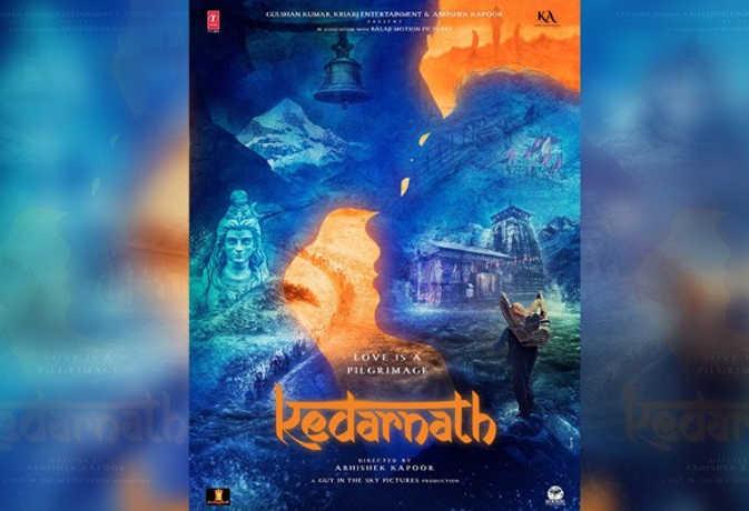 केदारनाथ का सेट सिर्फ 7 करोड़ का, ये 10 हॉलीवुड सेट इतने महंगे कि बन जाएं दो-तीन बॉलीवुड फिल्में