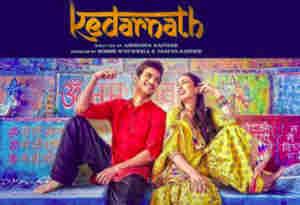 Box Office Collection: दूसरे दिन सारा की 'केदारनाथ' ने कमाए इतने, रजनी-अक्षय रह गए देखते