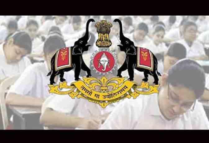 Kerala HSE Result 2017: आज आएगा 12वीं का रिजल्ट, स्टूडेंट यहां देख सकते हैं