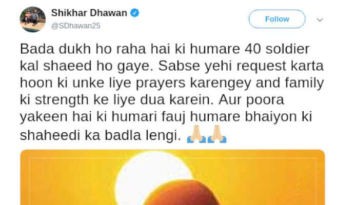 पुलवामा : आतंकी हमले के बाद विराट कोहली सहित इन क्रिकेटर्स का फूटा गुस्सा,कहा- जल्द लो बदला