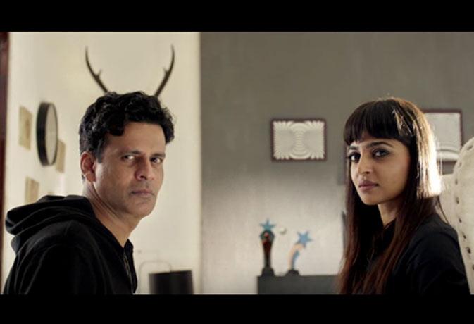 रूह कांप जाएगी आपकी राधिका आप्टे और मनोज बाजपेयी की 18 मिनट की यह फिल्म देखकर