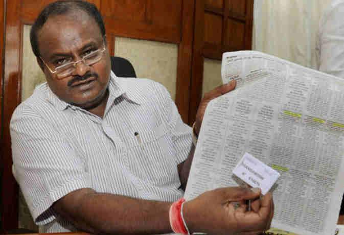 कर्नाटक में फिर फसा पेंच, अब कांग्रेस-जेडीएस में अब बजट को लेकर मतभेद