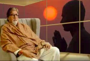 अमिताभ बच्चन दे रहे कुंभ में आने का न्योता, बताया बचपन में वहां जाते थे तो क्या-क्या करते थे