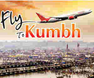 कुंभ के लिए एयर इंडिया की साैगात, प्रयागराज के लिए इन 3 शहरों से होगी नर्इ फ्लाइट्स की शुरुआत
