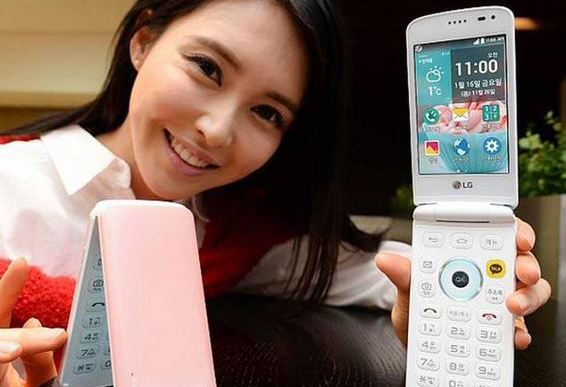 LG ने लॉन्च किया आइसक्रीम फ्लिप स्मार्टफोन, कीमत 17000 रुपये