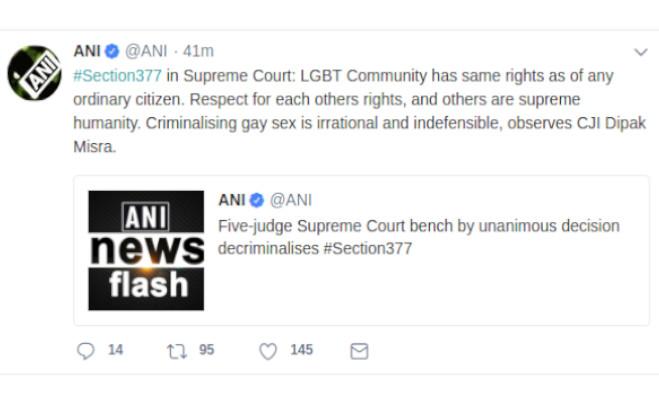 भारत में समलैंगिकता अब अपराध नहीं,सुप्रीम कोर्ट का धारा 377 पर एेतिहासिक फैसला