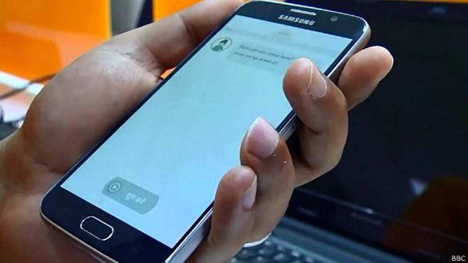 स्मार्टफोन पर जैसी टॉर्च चाहिए,वैसे ऐप