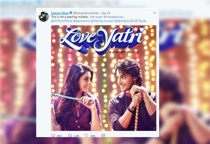 फिल्म लवरात्रि का बदला गया टाइटल,सलमान ने ट्वीट कर दी जानकारी