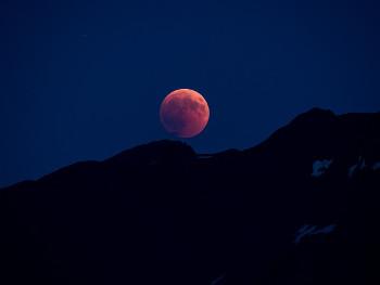 Chandra Grahan 2020: लखनऊ, कानपुर, नोएडा, दिल्ली समेत प्रमुख शहरों में यह है चंद्र ग्रहण का समय, 3 तरह के होते हैं चंद्र ग्रहण