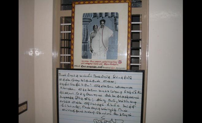 एम करुणानिधि : अस्त हो गया द्रविड़ राजनीति का सूरज