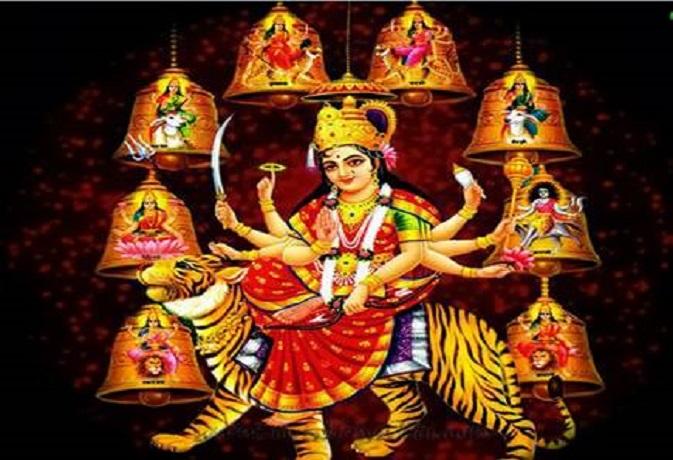नवरात्रि 2018: चौथे दिन माता कूष्मांडा की करें पूजा,इस चीज का भोग लगाने से देवी जल्द होंगी प्रसन्न