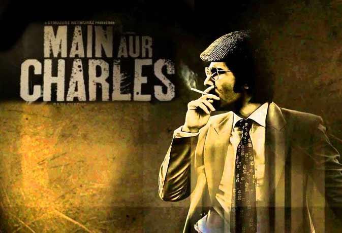 Movie review : इन 4 वजहों से 'मैं और चार्ल्स' आपको करेगी आकर्षित