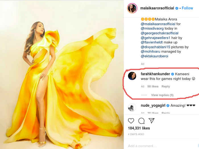 मलाइका अरोड़ा ने पहनी ऐसी ड्रेस की फरहा खान के मुंह से निकल पड़ी गाली