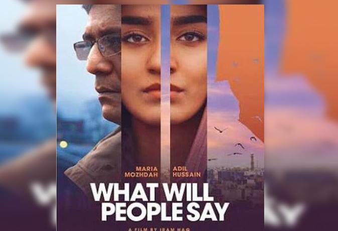ऑस्कर के लिए पहुंची इस भारतीय अभिनेत्री की फिल्म