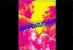 Manmarziyaan Movie Review: कंफ्यूज्ड युवा आशिकों की कहानी है ये लव ट्राएंगल
