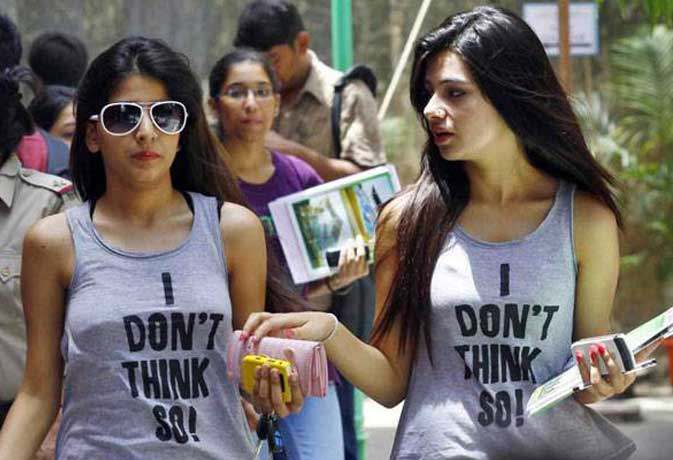 शादीशुदा महिलाएं ध्यान भटकाती हैं इसलिए कॉलेज में नहीं मिलेगा प्रवेश