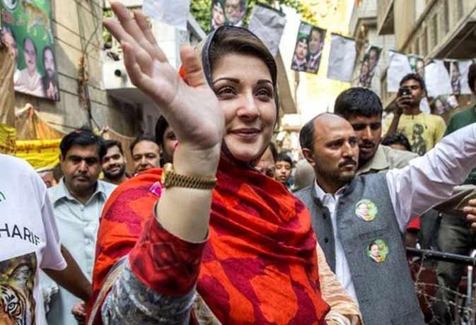 पाकिस्तान: बेटे ख़रे न उतरे, अब नवाज़ शरीफ़ की बेटी 'वारिस' बनने की राह पर