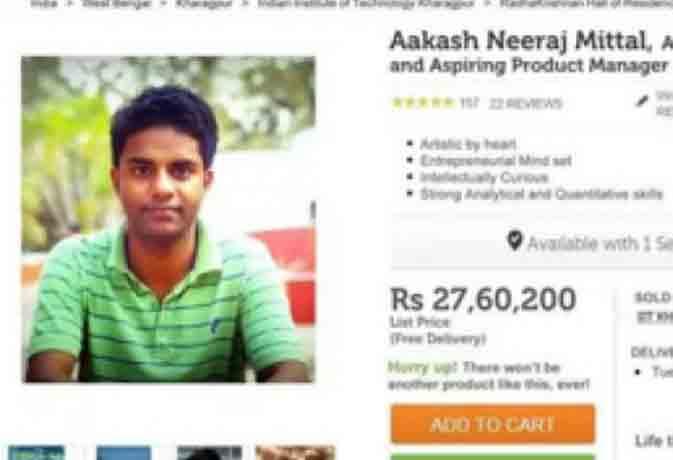 नौकरी पाने के लिए आईआईटी छात्र ने खुद को बेचा