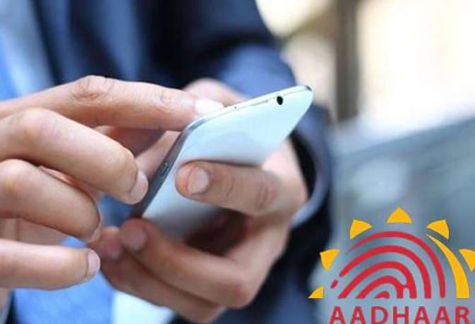 आधार कार्ड लिंक कराने के नाम पर निजी जानकारी बैंक कर रहे लीक, ऐसे करें चेक