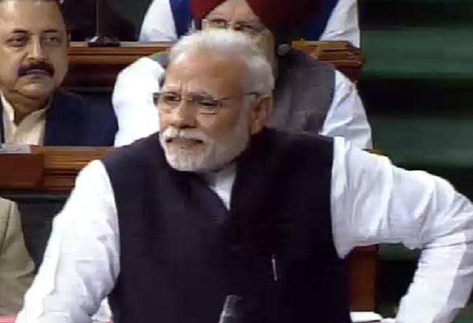 संसद में पीएम मोदी ने बताया क्यों आया था 'भूकंप'
