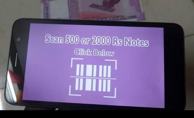 चिप-विप का चक्कर छोड़ो,नए नोट को स्कैन करने पर इसलिए चलता है मोदी का वीडियो