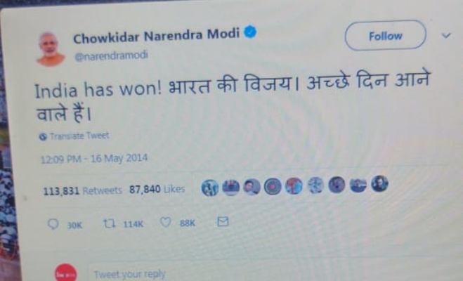 साल 2019 की चुनावी जीत के बाद पीएम मोदी का ट्वीट,साल 2014 में यह लिखकर दी थी बधाई