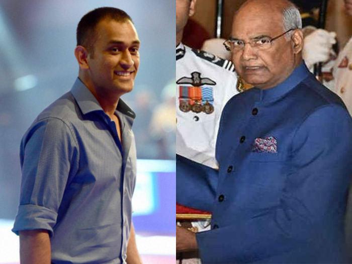 'चमक-दमक से दूर, फिर भी सबके चहेते' राष्ट्रपति रामनाथ कोविंद ने भी की धोनी की तारीफ
