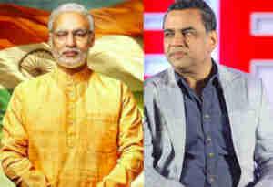 विवेक ओबेराॅय को पीएम अवतार में देख परेश क्यों बोल पड़े, 'मुझसे बेहतर मोदी और कोई नहीं'
