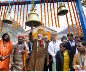 दिवाली पर पीएम पहुंचेंगे केदारनाथ,  पूजा के बाद करेंगे इन कार्यों का इंस्पेक्शन