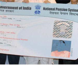 पेंशन खाते के साथ बैंक अकाउंट और मोबाइल नंबर लिंक करना जरूरी
