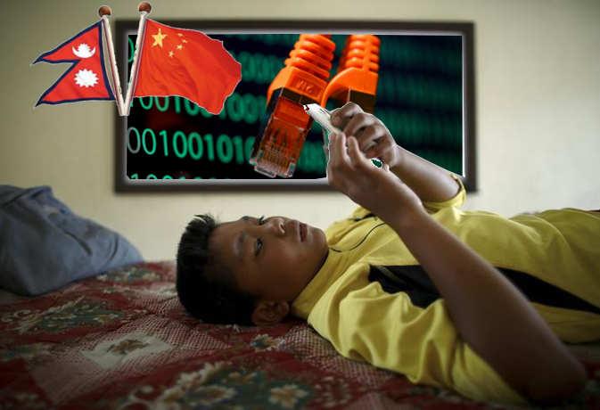 नेपाल ने अपने इंटरनेट का तार भारत से 'काटकर' चीन से जोड़ा