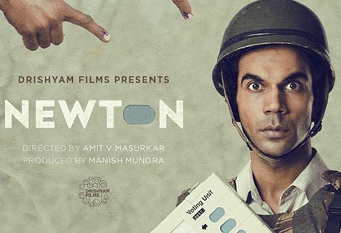 'Newton' Movie Review : नूतन विचारों का न्यूटन