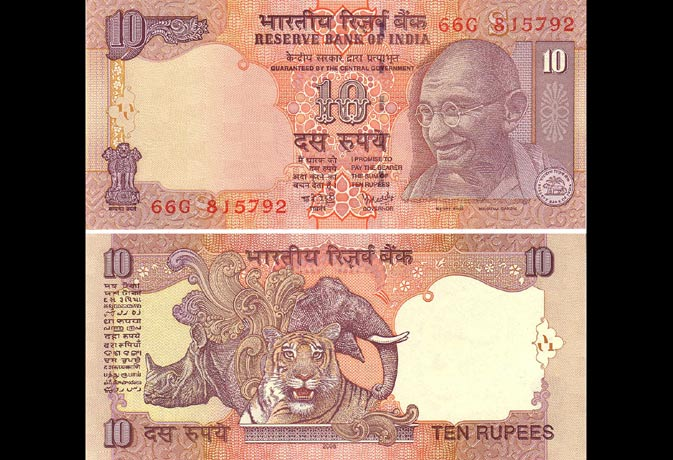 नये सिक्योरिटी फीचर्स के साथ आरबीआई जारी करेगा 10 रुपए के नोट