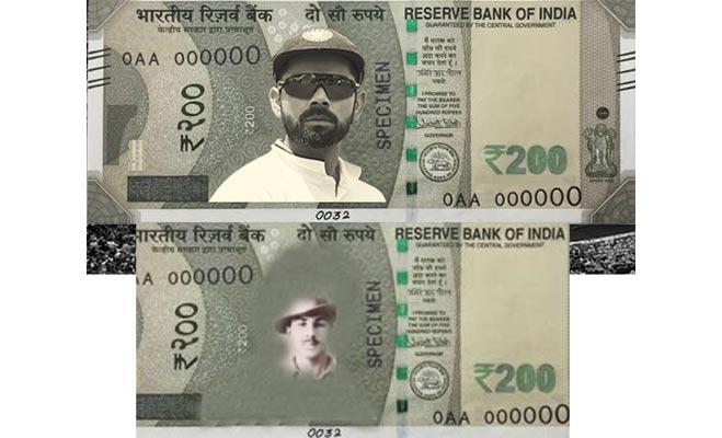 कितना असली है whatsapp पर शेयर हो रहा 200 रुपये का नोट