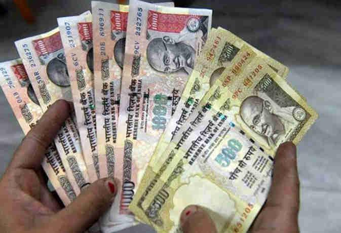बंद हुए 500 और 1000 रुपये के नोट अभी भी यहां गिने जा रहे, RTI में हुआ खुलासा
