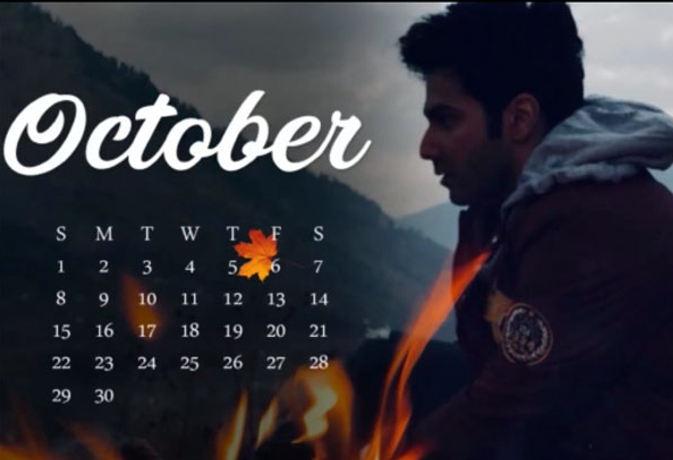 वरुण धवन की फिल्म 'अक्टूबर' का फर्स्ट वीकेंड कलेक्शन रहा शानदार पर रिलीज के दिन पडी़ फीकी