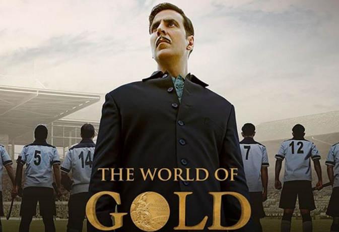 'गोल्ड' ने अब तक की इस शानदार कमाई से गाड़ दिए झंडे, ये बडा़ कारनामा करने वाली बनी पहली बॉलीवुड फिल्म