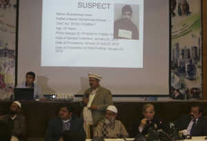 पाकिस्तान में सात साल की बच्ची के साथ दुष्कर्म और हत्या करने वाले को फांसी