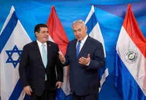 ग्वाटेमाला और अमेरिका के बाद पराग्वे ने भी यरूशलम में खोला अपना दूतावास