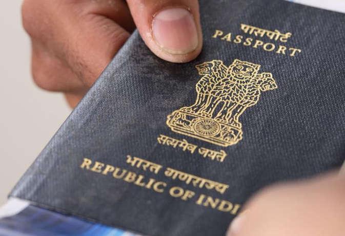 रिश्वत लेकर फर्जी दस्तावेजों के सहारे पासपोर्ट बनाने वाले अफसरों का जेल जाना तय