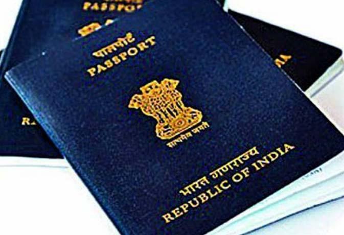 जानें हमारे पासपोर्ट का रंग नीला क्यों? जानें पासपोर्ट के रंग और उनके मतलब