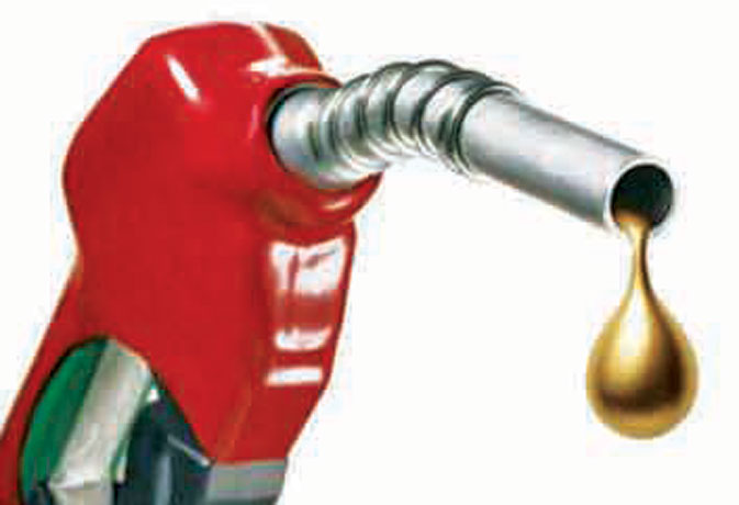 48 रुपए में पेट्रोल और 39 रुपए में डीजल!