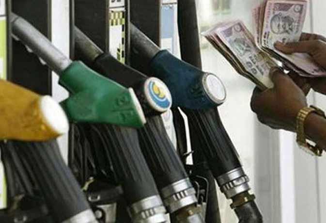 पेट्रोल और डीजल की घटी कीमतें आज रात से हुई लागू