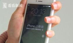 बच्चे की गलती से 47 साल के लिए लॉक हो गया iPhone, आपके साथ भी हो सकता है ऐसा!
