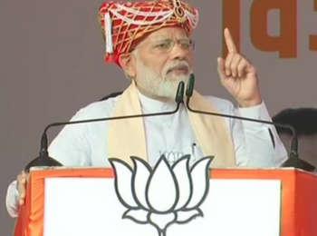महाराष्ट्र : पीएम ने परली में की चुनावी रैली कहा, 370 हटाने का मजाक उड़ाने वालों का हिसाब रखेगा इतिहास